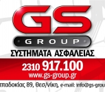 GS-Car_MAGNET