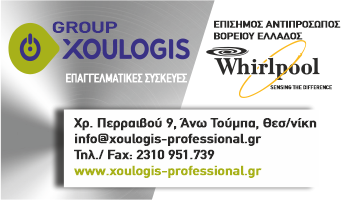 xoulogis banner